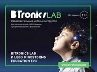 Образовательный набор-конструктор BiTronicsLAB
