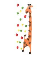 Зацепы Жираф