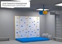 Базовая модель скалодрома, крепление к стене, короб V1
